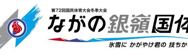 logomark_yoko02