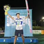 FIS Ski Jumping Grand Prix Hakuba  DAY 1st