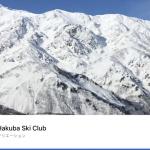 白馬村スキークラブ新ロゴ完成