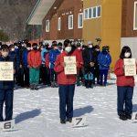 JOCジュニアオリンピックカップ2021全日本ジュニアスキー選手権大会兼全日本中学生選抜スキー大会(ノルディック種目)